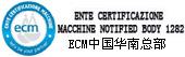 ECM中国华南总部