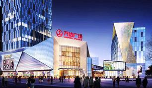 Changsha Wanda Plaza