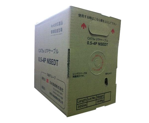 瓦楞纸箱-纸箱3