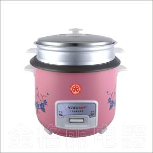 pink piece of luxury pot J-A03
