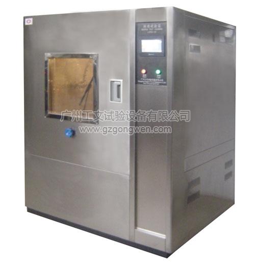 IP防护等级设备系列-IP4K淋雨试验箱