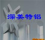 1系牌号铝合金-测试信息