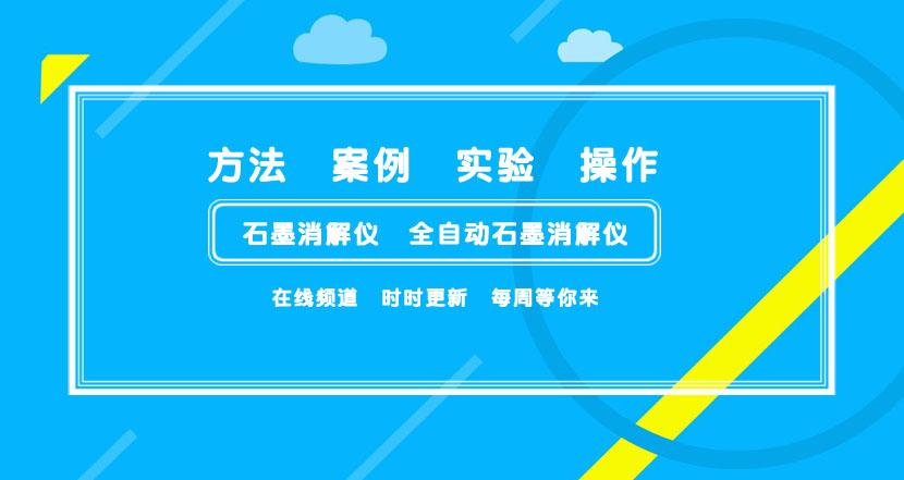yzc88亚洲城、全自动yzc88亚洲城_方法、案例、实验、操作_在线更新
