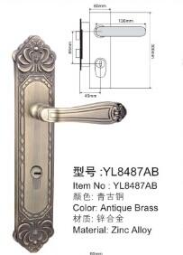 高级插芯锁系列-YL8487AB