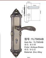 高级插芯锁系列-YL7585AB