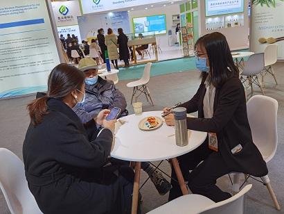 Shanghai CPHI 2020