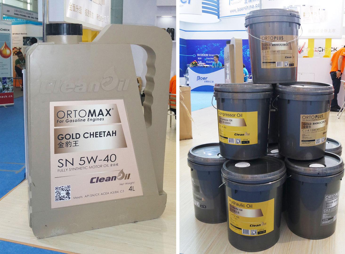 CleanOil机油全新产品包装